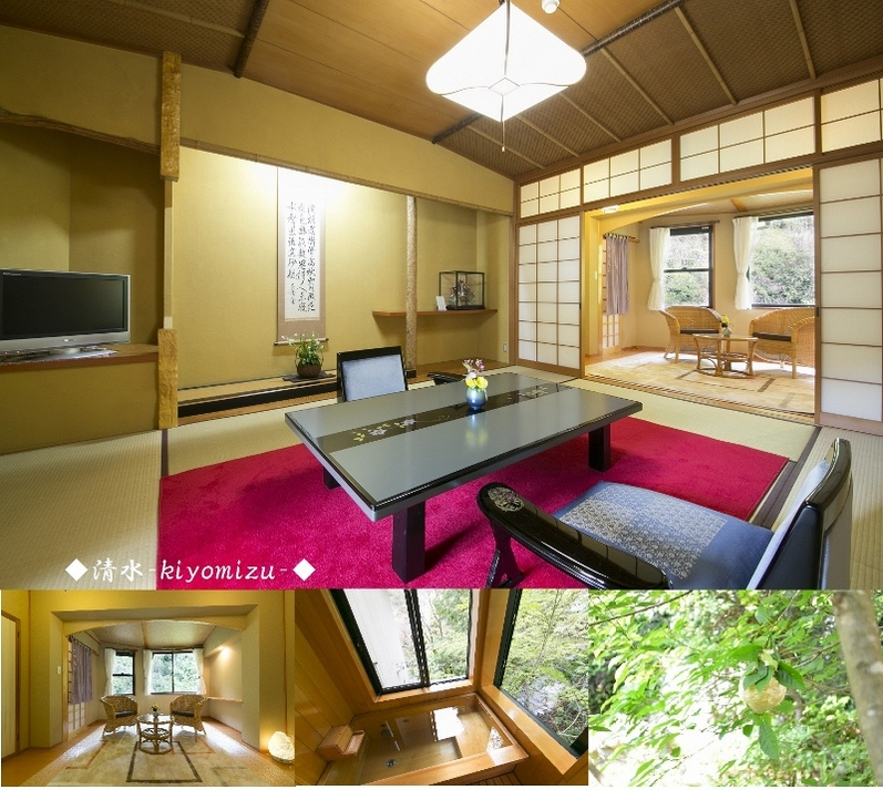 露天風呂付和室 【清水】/2階