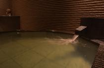 ☆2016年2月オープン☆新設貸切風呂『洞の湯(ほらのゆ)』。洞窟をイメージしたシックなお風呂