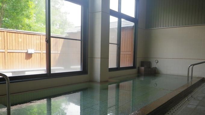 【素泊まり】最終イン21時・名水風呂でリフレッシュ!