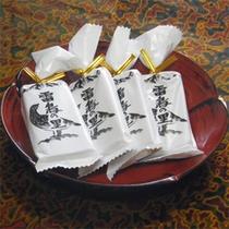*【客室設備一例】ご到着後は、お出迎えのお茶菓子でひと休みして下さいね♪