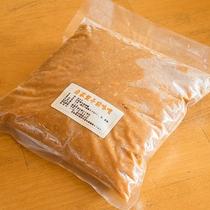 *【人気のお土産】手間暇かけてじっくり発酵させた手作り味噌