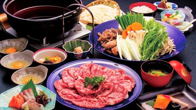 お肉好きの方におすすめ♪♪『牛すき焼きプラン』(2食付)