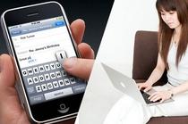 全客室で光ブロードバンドインターネット利用可能(Wi-Fi(無線)・有線)