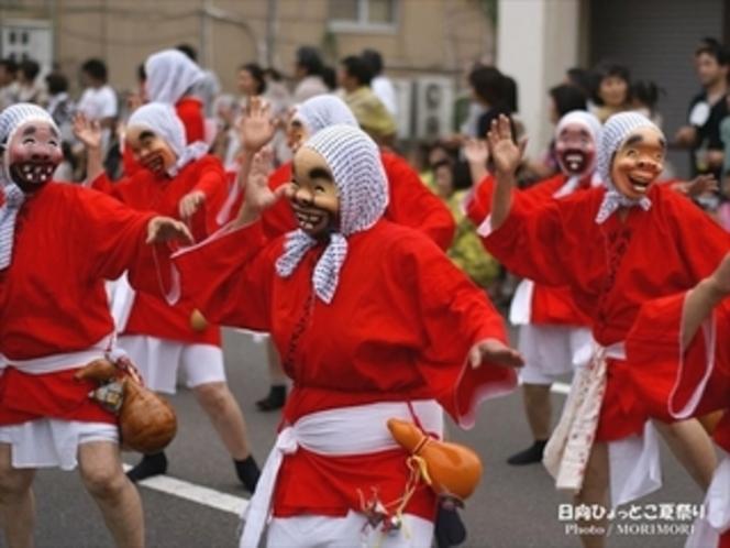 日向ひょっとこ祭り(1)