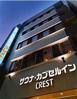 松戸 旅館