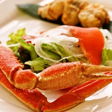 北海道の美味しいがいっぱいの連泊プラン特典付【現金特価】