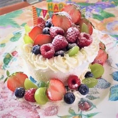 【アニバーサリープラン!】お誕生日・結婚記念・カップルファミリーでのお祝いに・・・