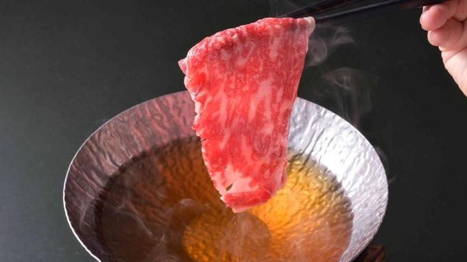 ☆ 食欲の秋に ! 「お肉増量」〜しゃぶしゃぶ鍋〜プラン
