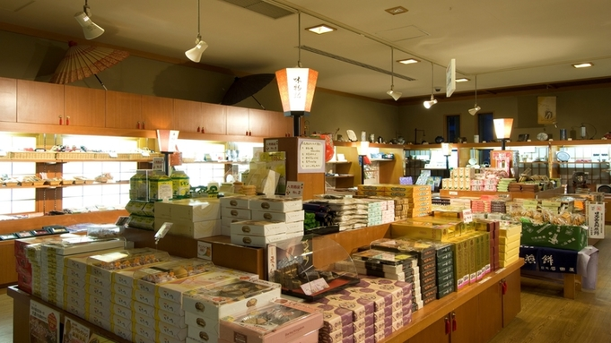 【秋冬旅セール】旬の食材と日光名産の湯波がお楽しみ頂ける「千姫プラン」 (基本プラン)
