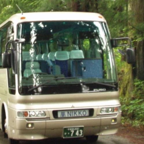 ナチュラルパークツアーバス