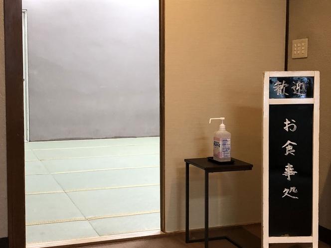 食事会場入口(朝食)