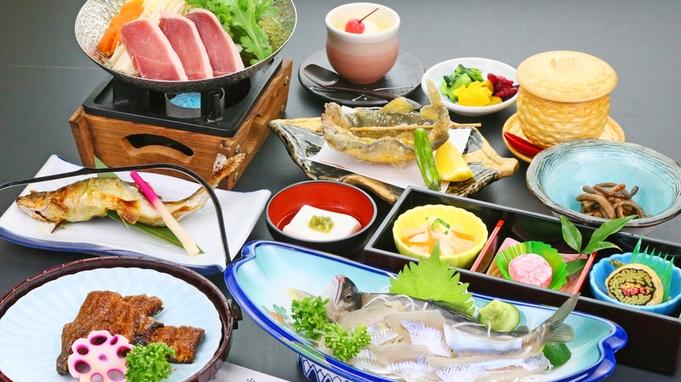【1日1組限定】【スタンダード】環境にこだわった山魚と季節のお料理を堪能◆ベーシックプラン-2食付-