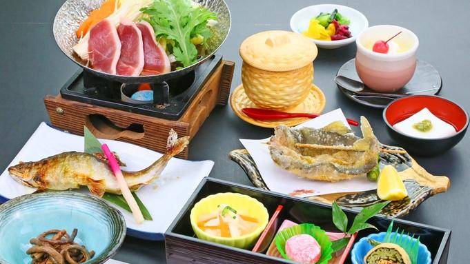 【1日1組限定】【リーズナブル】山の幸をお得に楽しむ◆山あいの宿でゆったりと過ごす-2食付-