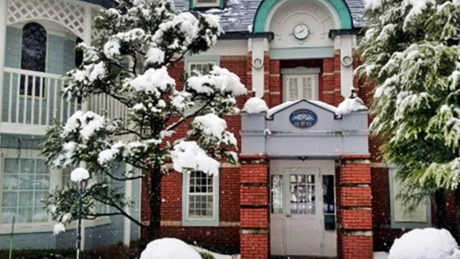 *【冬の外観/正面入口】赤いレンガ作りの正面入口も冬には雪化粧してしっとりとした雰囲気に。