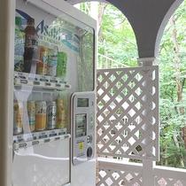 *【自動販売機】ロビーに隣接した屋外テラスには清涼飲料水やアルコール類をご用意しています