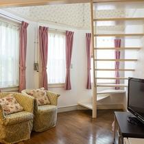 *【メゾネット洋室一例】自然光をたくさん取り込み明るい客室です