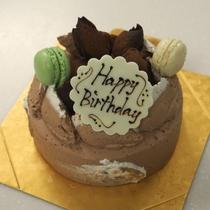 *【お誕生日ケーキ一例】特別な日はぜひ晩餐館でお過ごしください