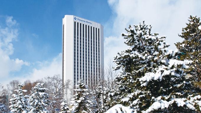 【秋冬旅セール】家族旅行やレジャーに★<15階以上高層階確約×駐車場無料×12時アウト>朝食付