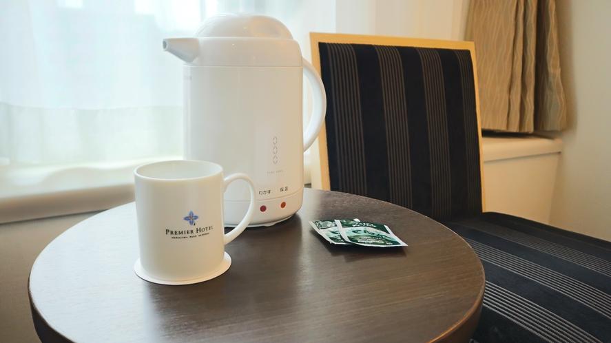【客室アメニティ】お茶セット