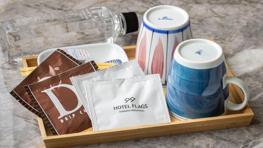 <新客室限定アメニティ>「長崎県そのぎ茶」と「波佐見焼マグ」で、心やすらぐティータイム