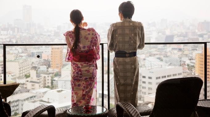 ◆カップルプラン<夕朝食付>◆ー1泊2日温泉旅行ー【色浴衣】で彼を魅了し、「美肌温泉」でキレイに♪