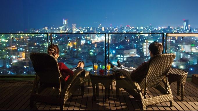 【秋冬旅セール】「一泊朝食プラン」夜は【天然温泉】を心行くまで堪能し、朝はフレッシュな朝食を