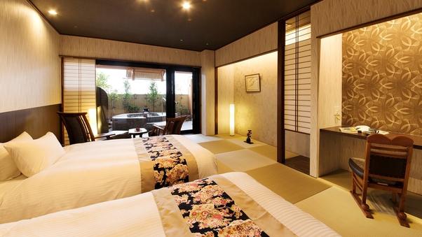 ◆天然温泉◆岩露天風呂−和洋室12畳ツイン+次の間付−