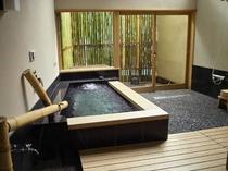 山桜 お風呂