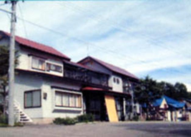 民宿 会津高原荘