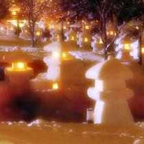 *【雪燈籠まつり】(イメージ)