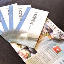 *当館の情報満載!ビジネスや青森観光の拠点にぜひ当館をご利用下さい。