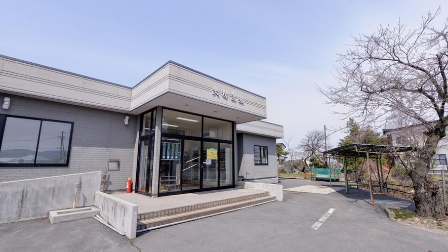 *青森の主要都市、弘前や八甲田、十和田にもアクセス◎湯量豊富に湧き出る大坊温泉で癒しの休日を。