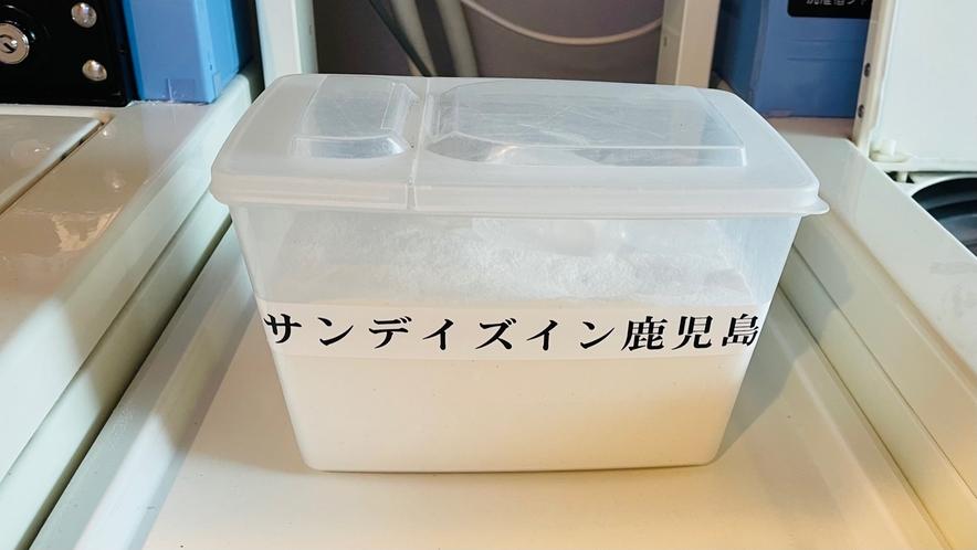 2階・9階ランドリーブースには洗剤もございます(使いすぎ注意!)