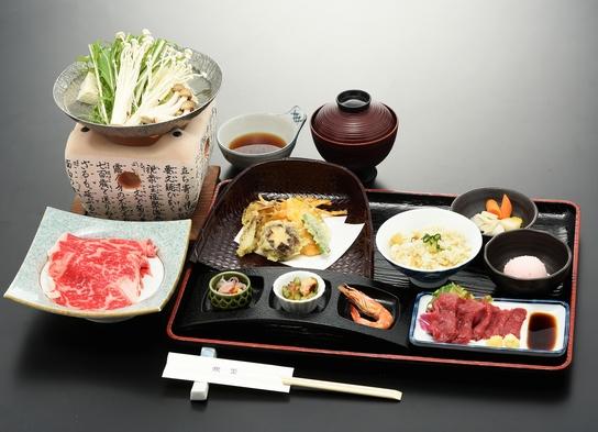 甲州牛しゃぶしゃぶと採れたて野菜天ぷらの夕食付プラン