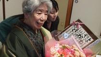 『孫からの花束贈呈♪』
