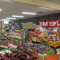 〜日本一の駄菓子売り場〜 【長船もったいない市場】