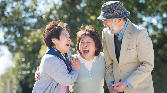 【シニア】50歳以上限定?いい旅シニアプラン★ご夫婦・親子・お友達で♪