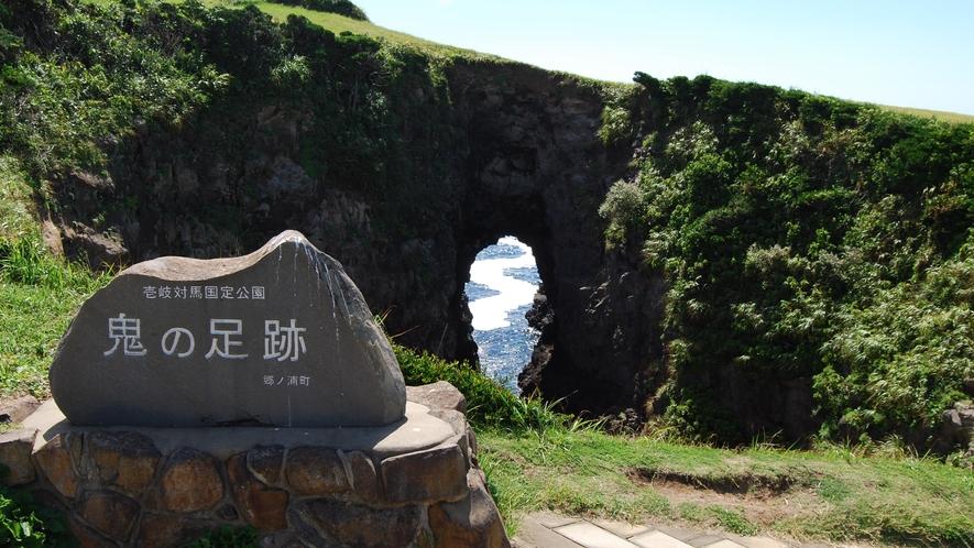 *【鬼の足跡】当館から車で約30分。岩に空いた大きな穴!壱岐の観光名所の一つです♪