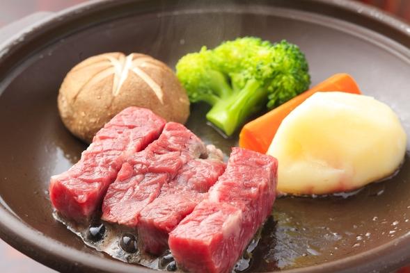 ☆2大ご当地食材☆【メインは信州牛の陶板焼きと岩魚の塩焼き】プラン 【温泉】