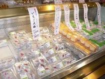 道の駅 富楽里地元で人気の高山製菓さん