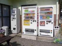 自動販売機缶ビール ジュースお茶 コーヒー