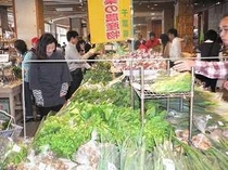 道の駅 富楽里野菜コーナー午後には売りきれになります