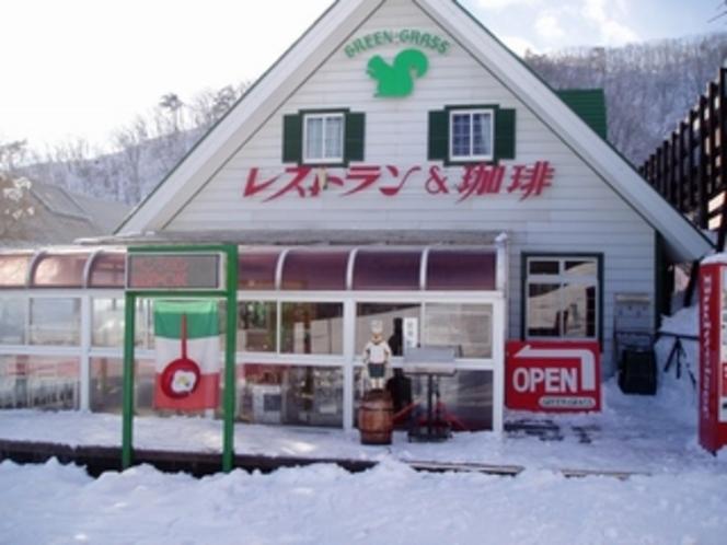 ペンション&レストラン
