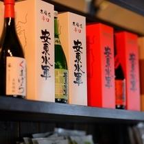 <館内施設>人気の地酒「安東水軍」はお土産に最適