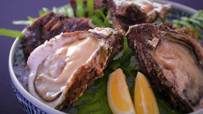 【楽天トラベルセール】夏・期間限定5%OFF♪丹後の新鮮な海の幸×大粒な身の旬な岩牡蠣を味わう!