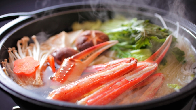 【カニ好き必見】北洋産ズワイガニ2人で約2杯を使用した蟹好きのために贈る当館人気No.1のカニフル
