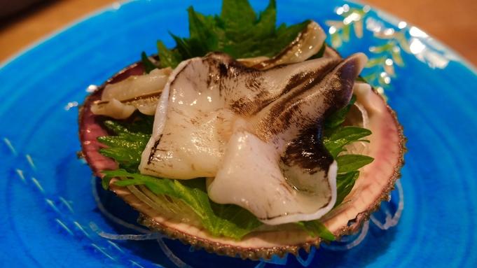 【夏限定】漁師町・間人で水揚げされた丹後の旬彩と「丹後とり貝」をお1人様2個・お造りと焼きで堪能!