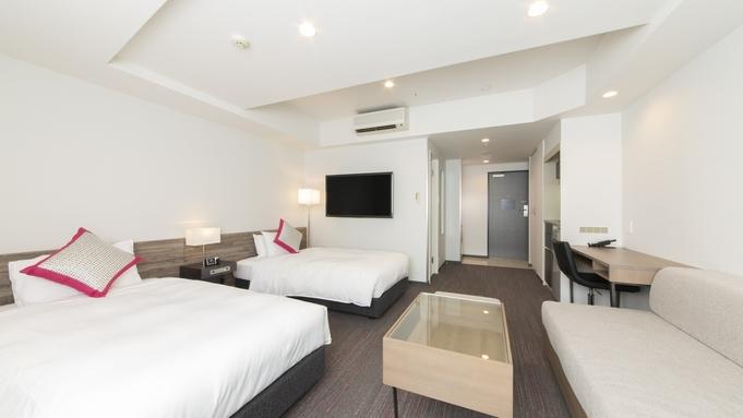 【スタンダードプラン】広めの客室と充実設備で「自分らしく暮らすように滞在」【1名】(朝食付)