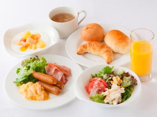 【さき楽28】28日前までの予約がおトクなプラン♪(朝食付)