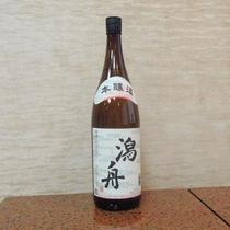 *潟舟/地元によって培われた潟舟の定番商品。ぬる燗で「米」の味わいをゆっくりお楽しみください。
